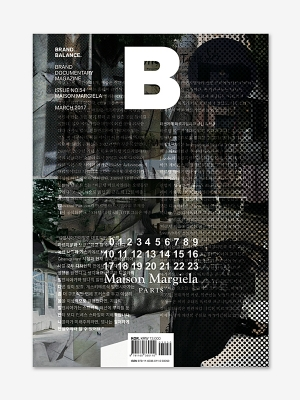 MAGAZINE B- Issue No. 54 Maison Margiela