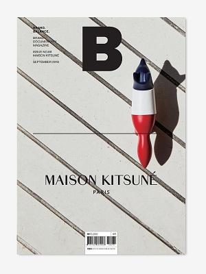 MAGAZINE B- Issue No. 69 Maison Kitsune