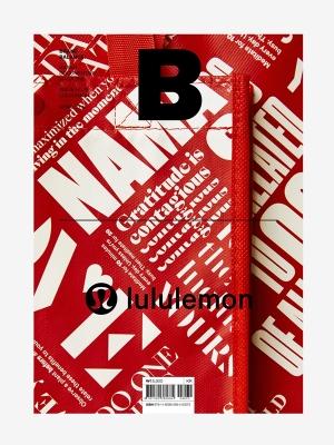 MAGAZINE B- Issue No. 75 Lululemon